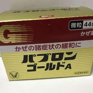 大正製薬綜合感冒藥44包