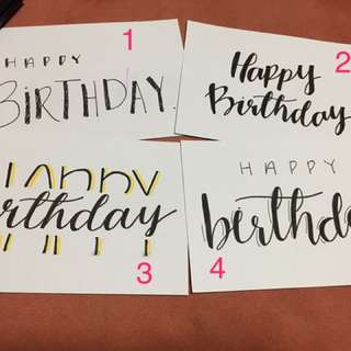 Simple birthday cards