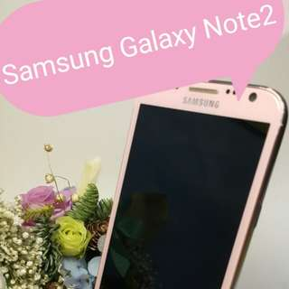 Samsung Galaxy Note2 note 2 5.5 inch screen android mobile phone