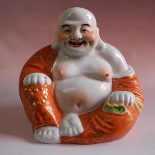 Republic China Gindechen Porcelain Laughing Buddha Figurine.