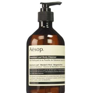 Brand new SEALED Aesop geranium leaf body cleanser
