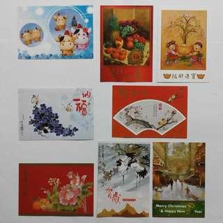 口足畫家藝術賀年卡 聖誕卡 附信封 一2009年版 牛年 1套8張/2016年版 猴年 1套7張