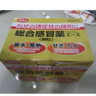 日本感冒藥46包((23包$45)