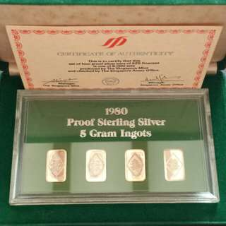 1980 Singapore 福禄壽禧 Sterling Silver Proof Ingots