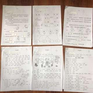 根德園幼稚園k3 試卷