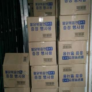 Samyang Koren Noodles