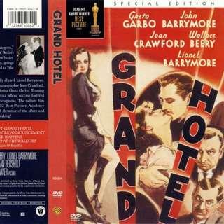 Grand Hotel (1932) DVD