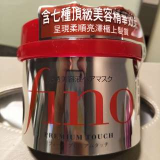 SHISEIDO FINO PREMIUM TOUCH PENETRATING HAIR MASK(230G)