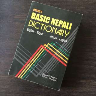 Basic Nepali English Dictionary