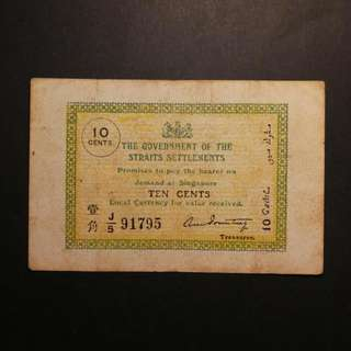 Straits Settlement 10 Cents Cardboard