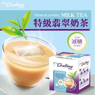 日出茶太)減糖翡翠奶茶可回沖*10包/盒