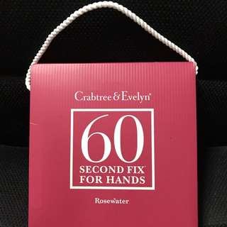 Crabtree & Evelyn 60-Second Fix for Hands, Rosewater