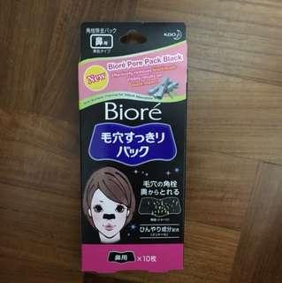 Biore Pore Pack