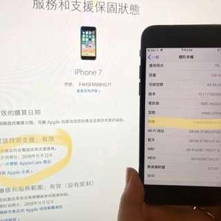iPhone 7 128GB 啞黑 1年保養Apple Care