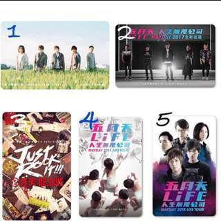 [Pre-Order] Mayday 五月天 Life 人生無限公司 Taiwan iPass Metro Card Pre-Order