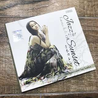 ✨FREE NM✨ Karen Aoki - Jazz After Sunset CD ✨