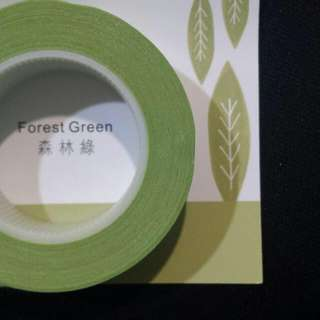 [Discounted] Forest Green Fun Tape (like Washi Tape)