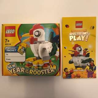 LEGO 40234 - Ltd Edition Year of The Rooster