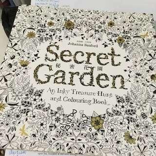 🚚 秘密花園secret garden 紓壓著色本