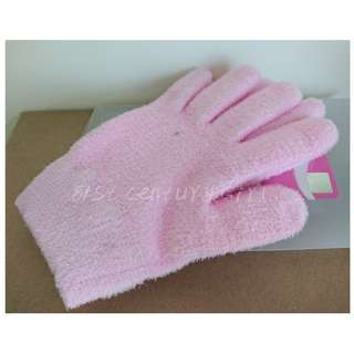 Chok Chok Moisturising Gloves with a hole