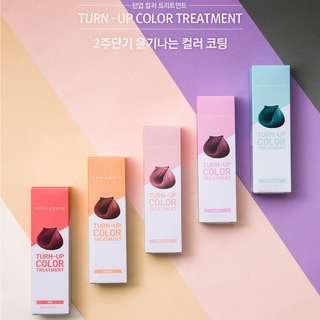 April Skin Turn Up Color Treatment