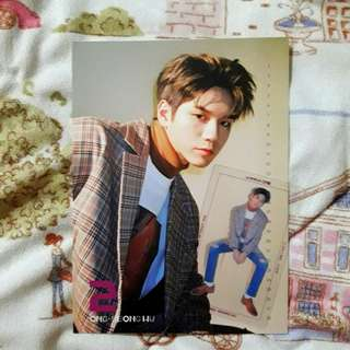 WTT Wanna One Ong Seong Woo To Kang Daniel