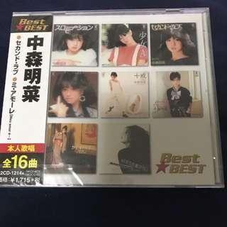 中森明菜 Best Of Best CD (全新未拆封)