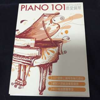 Your Favourite Piano 101 最愛鋼琴 6 CD