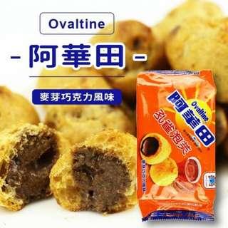 孔雀 阿華田/牛奶糖 小泡芙 55g 批300元/10盒 口味:阿華田,牛奶糖
