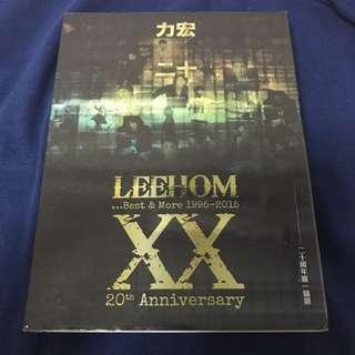 力宏二十XX LEEHOM Best & More 1995-2015 20th Anniversary 2 CD 1DVD