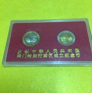 Macau Handover Memorial Coins