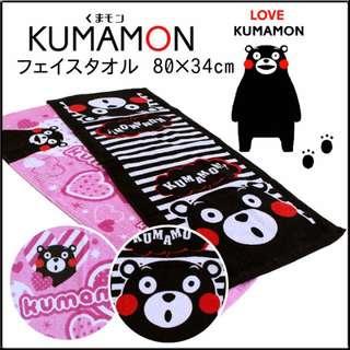 全新 日本購入 熊本熊 運動毛巾 五款
