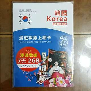 韓國上網卡7天2GB Korea Prepaid SIM Card  7days 2GB