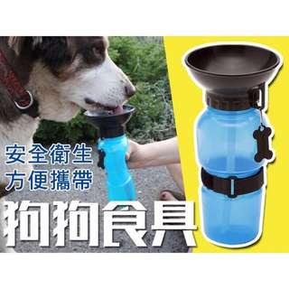 048-寵物戶外餵食器【預購5】