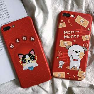 "Chinese New Year ""More Money"" Blessings Case - iPhone 6-X"