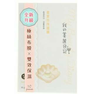 My Beauty Diary Mask White Pearls