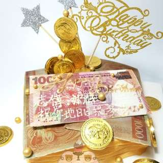 Cash Money cake 紙幣蛋糕 mousse cake 訂製生日蛋糕