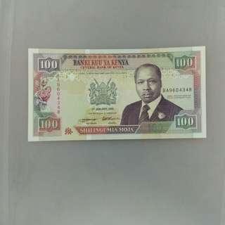 Kenya 100 shillings 1995 issue