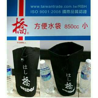 🚚 橋標誌水袋(改攀岩掛腰間背包)適用腰帶各水瓶置物工作袋等便利工具水袋(未含掛勾)
