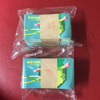 Taiwan Stamp Booklet —100 Pieces