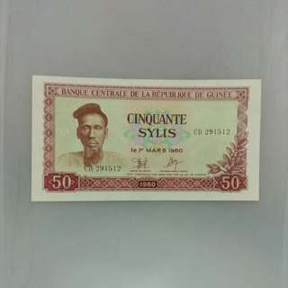 Guinee 50 Sylis 1960(1980 issue)
