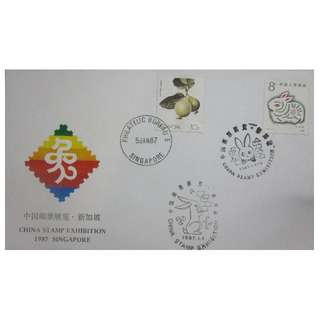 China 1987 WZ42 Year of Rabbit Early Borne Stamp Exhibition in Singapore Souvenir Cover, ERROR