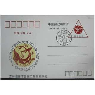 "Clearing Stocks: China 1993 Jinlin Offical Stampex Post Cards ""Linlin Telecommunications Company"" Omitted, Shifted, ERROR, RARE"