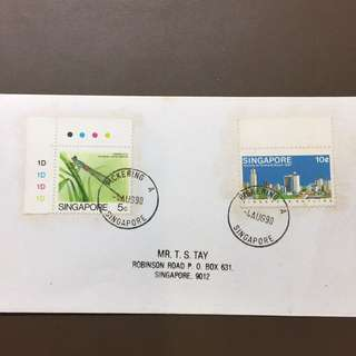 Singapore 1990 Picketing Post Office Last Day Cover