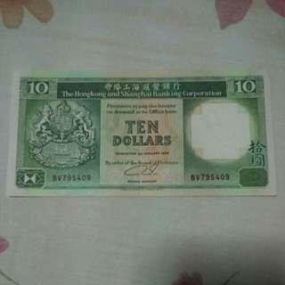 Hong Kong 1990 $10 Banknote
