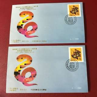 China Stamp exhibition cover —2 pieces