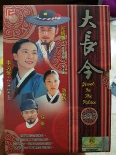 Jewel in the palace or Dae Jang Geum