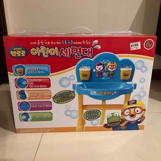 Pororo bathroom sink toilet sink