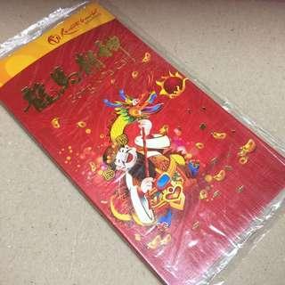 Resort world Sentosa red packet