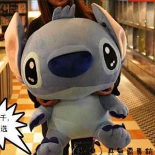 Huge Stitch Soft Toy / Plushie